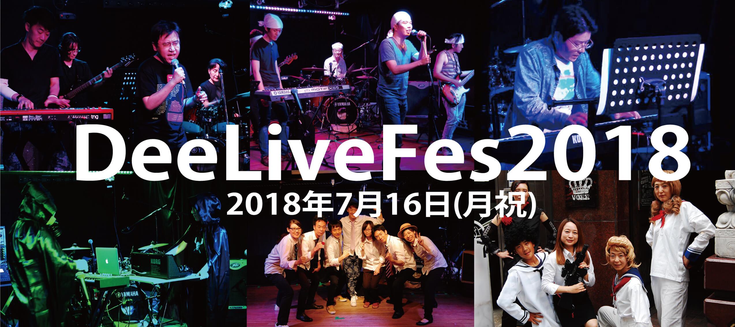 DTMスクール 大阪 ライブ発表会