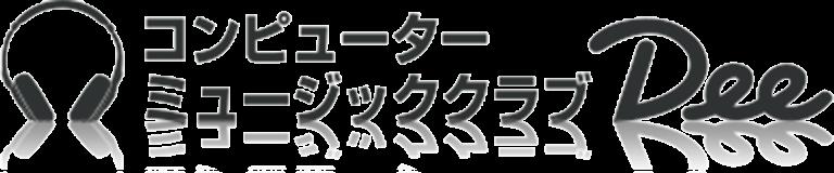 音楽を楽しむDTMスクール|コンピューターミュージッククラブDee|大阪堀江