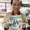 20181201_hoshisama