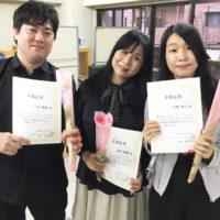 DTM 音楽 プロコース 卒業式